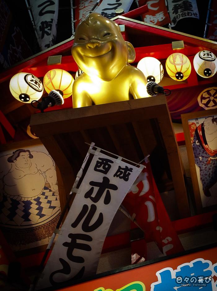 Enseigne dorée, Dotonbori, Osaka
