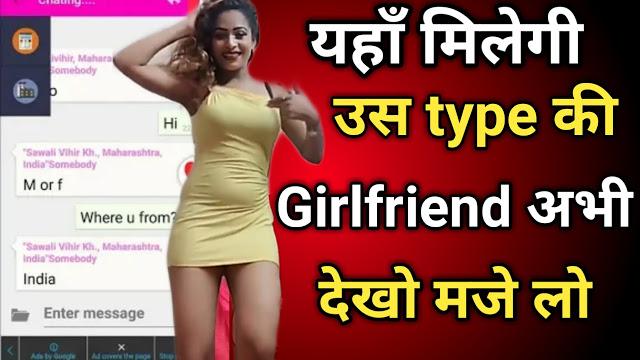 gandi video dekhne wali appWhat is Tagged-Meet,Chat & Dating App in Hindi(Tagged-Meet,Chat & Dating App क्या हे?)