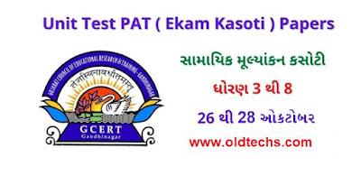 October 2020  Unit Test ( Ekam Kasoti ) Standard 3 to 8 Question Papers