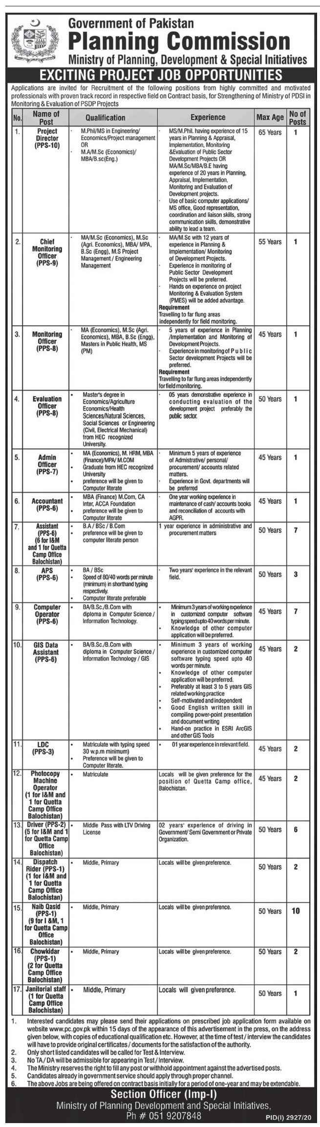 Planning Commission Jobs 2020 for GIS Data Assistant, LDC, Photocopy Machine Operator, LTV Driver, Dispatch Rider, Naib Qasid, Chowkidar and Janitorial Worker