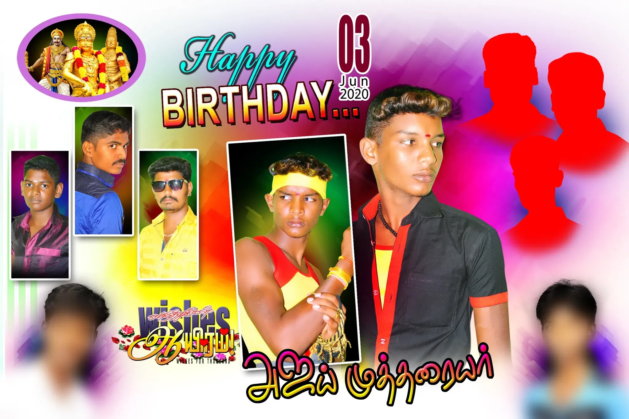 Birthday Poster Design Psd File Free Download Kumaran Network How to design a banner for printing. birthday poster design psd file free