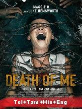 Death of Me (2020) BRRip Original [Telugu + Tamil + Hindi + Eng] Dubbed Movie Watch Online Free