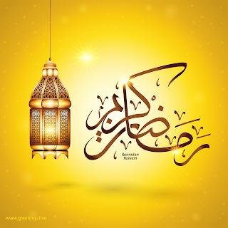 Ramadan kareem golden lantern arabic calligraphy
