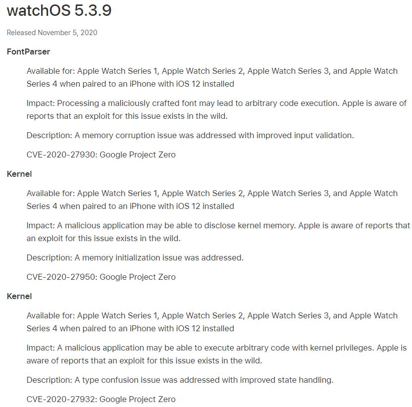 Apple watchOS 5.3.9 Features Changelog