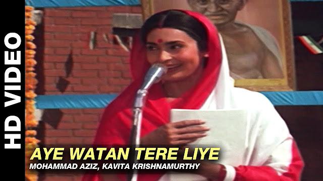 Aye Watan Tere Liye - Mohammad Aziz, Kavita Krishnamurthy Lyrics In Hindi