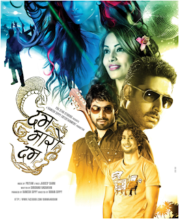 Dum Maaro Dum 2011 hindi movie free download, Dum Maaro Dum Bollywood Movie torrent free Download