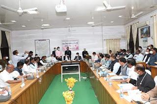 जिला विकास समन्वय एवं निगरानी समिति की बैठक संपन्न