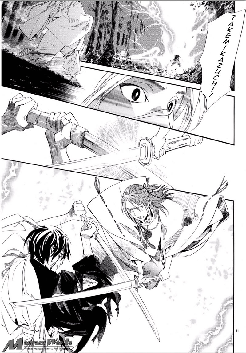 Noragami Chapter 67-29