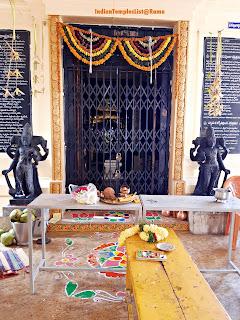 Bhramaramba Mallikarjuna Swamy Kailasagiri