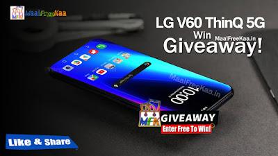 LG V60 Thinq 5G Giveaway