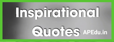 Everyday School Inspirational Quotes (365 Thought / Quote of the Day)