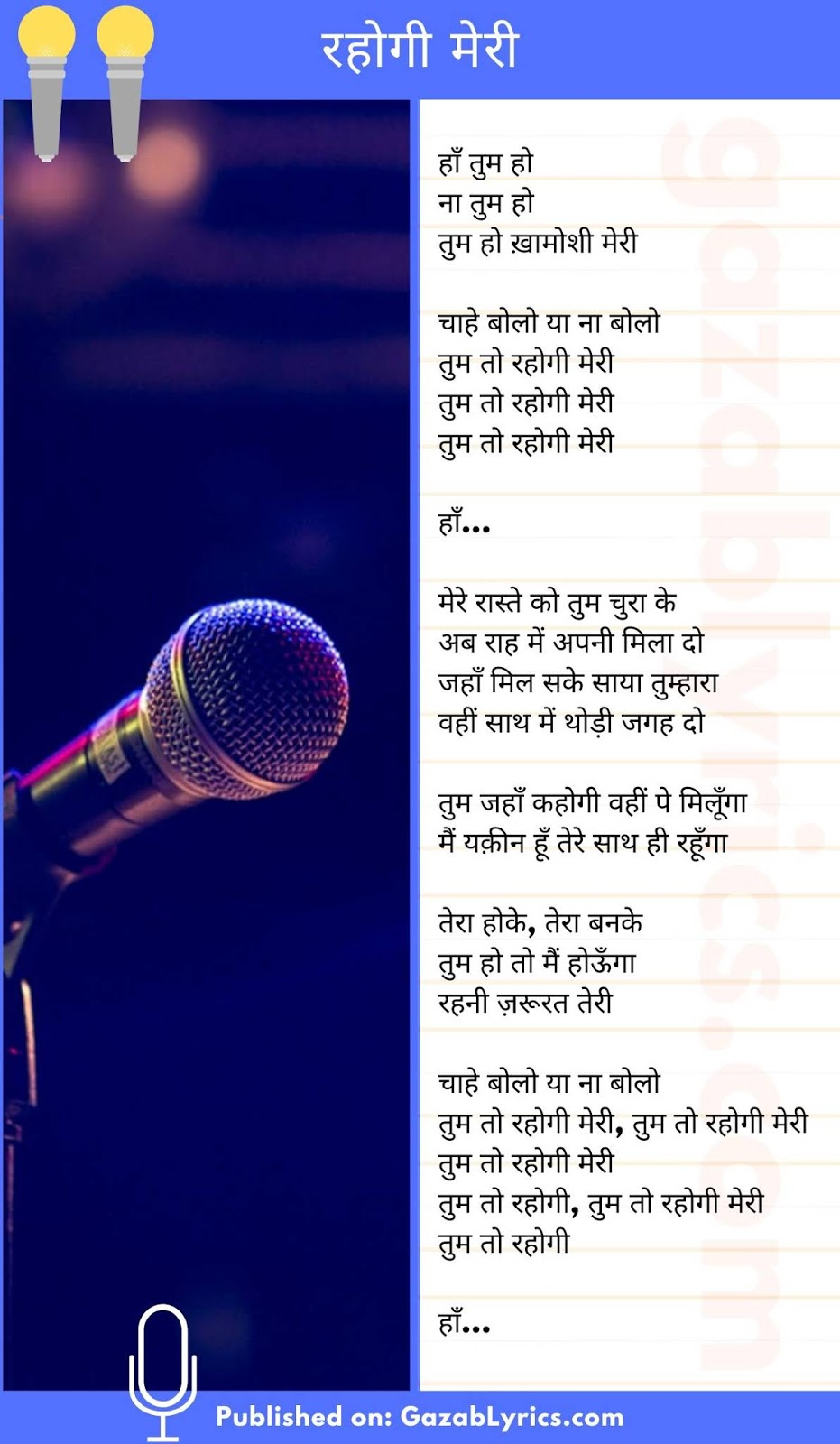 Rahogi Meri song lyrics image