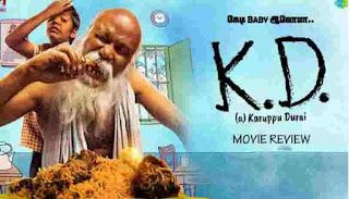 K.D. (a) Karuppu Durai