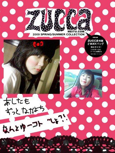 Watashi No Jinsei No Utsukushii D I Love Hello Kitty Too