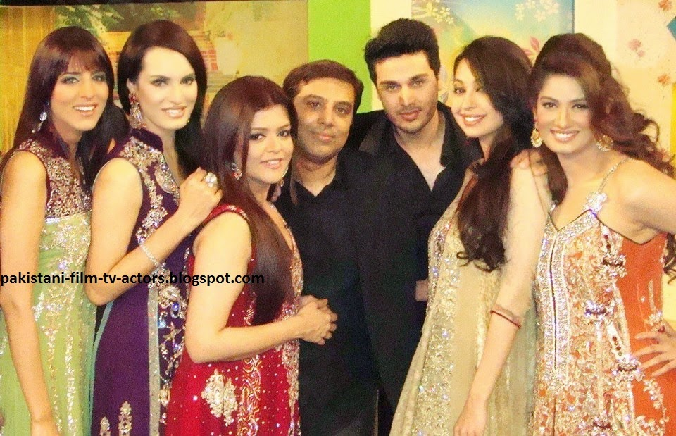 Dailymotion drama din dhallay last episode / All saints day