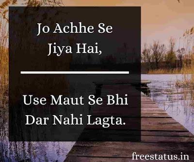 Jo-Achhe-Se-Jiya-Hai-Buddha-Quotes