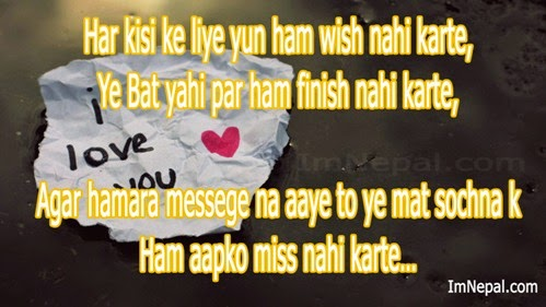 23 I Love You SMS in Hindi for Girlfriend or wife   Love Wallpapers