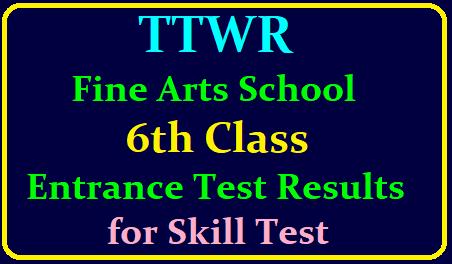 TTWR Fine Arts School 6th Class Entrance Test Results for Skill Test (TS Gurukulam-TTWRIES)/2019/06/ttwr-fine-arts-school-6th-class-entrance-test-results-for-skill-test-by-ts-gurukulam-ttwries.in.html