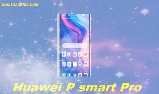 مواصفات  الهاتف Huawei P smart Pro
