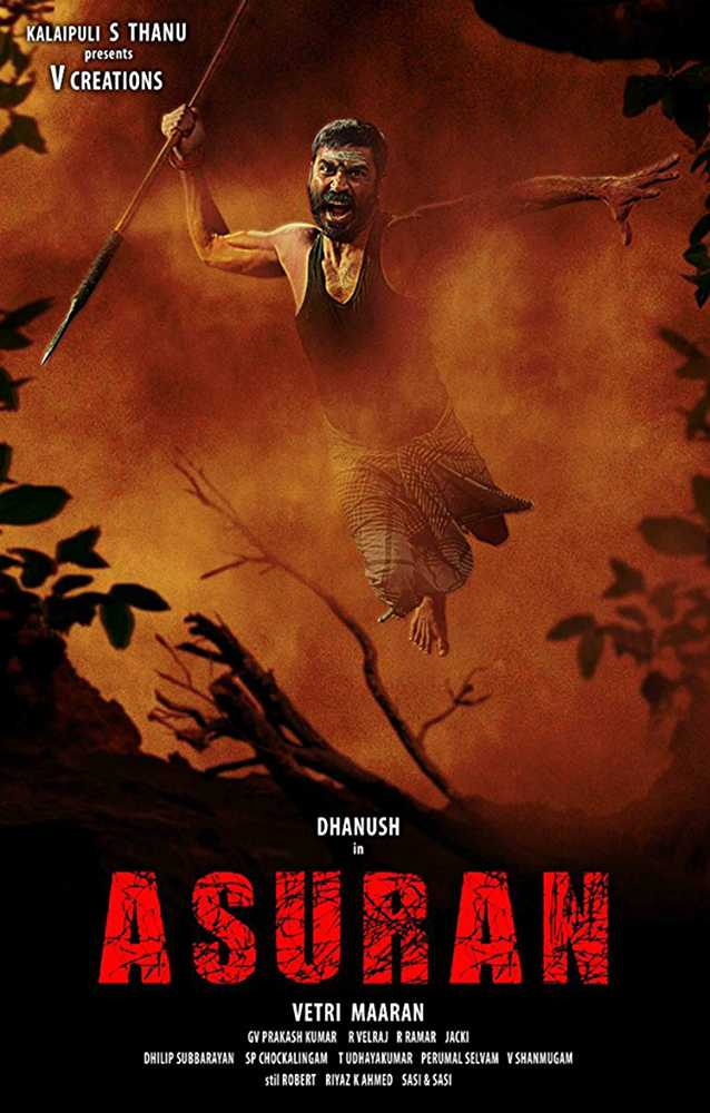 Asuran (Tamil) Movie Ringtones and bgm for Mobile