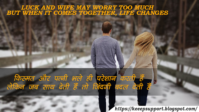 QUOTES FOR WIFE 1