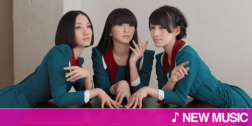 Perfume - Spending all my time | New music