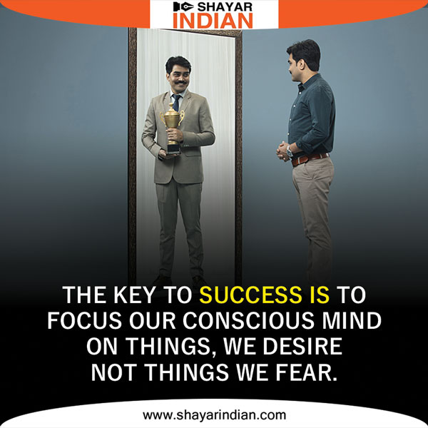 Key of Success - Motivational Quotes
