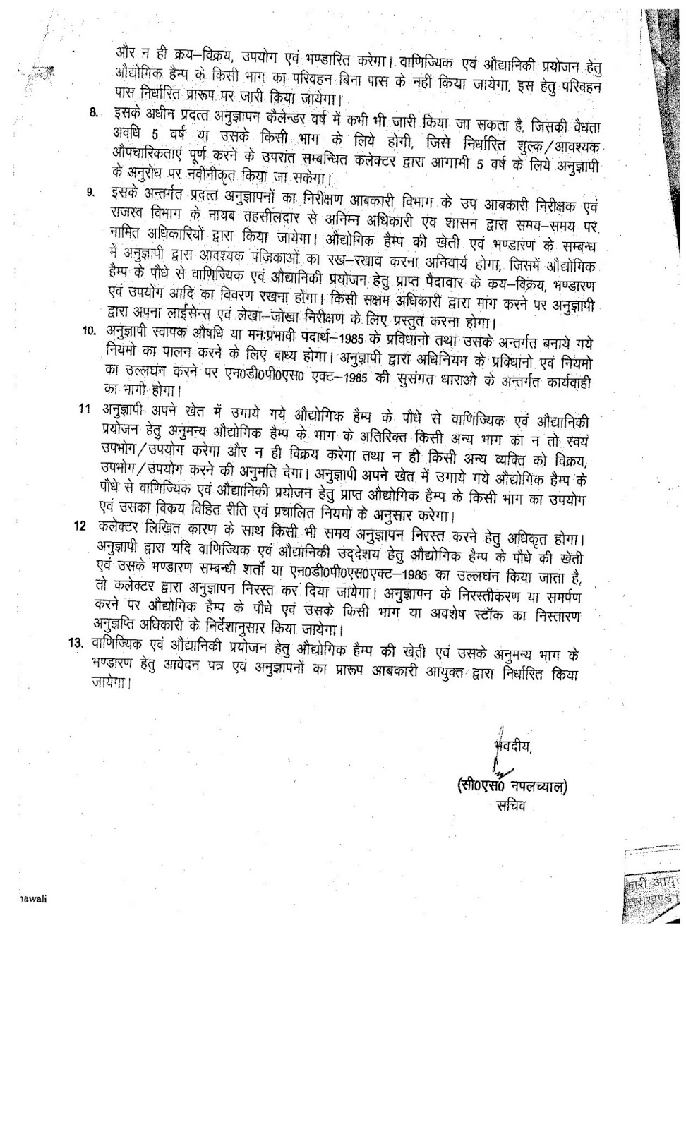 legal requirements of hemp cultivation in Uttarakhand