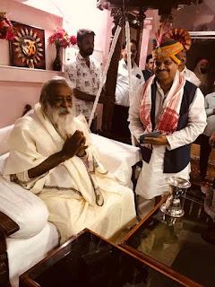 Swami Adagdanand Shivpal Yadav