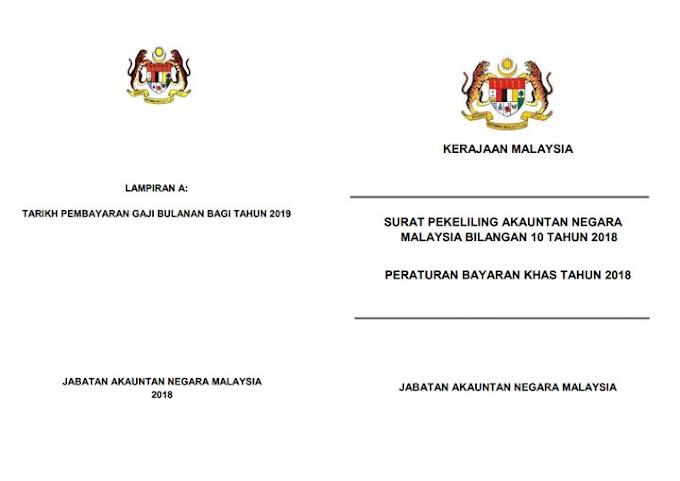 Tarikh Bayaran Gaji Kakitangan Awam 2019 & Bayaran Khas 2018 RM500