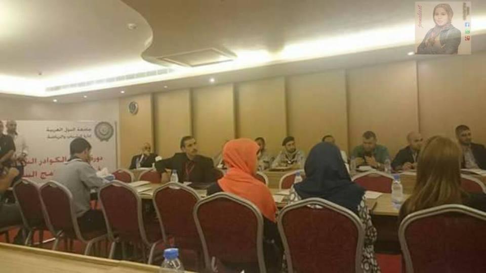 دورة اعداد كوادر شبابية متخصصة في وضع البرامج السنوية بلبنان بمشاركة وفد مصري رفيع المستوى