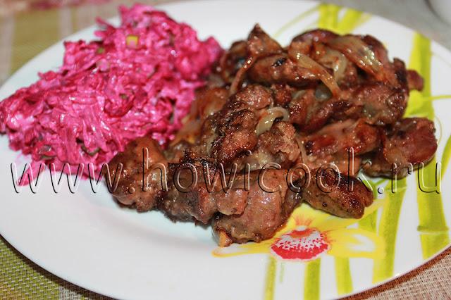 рецепт куриной печени с луком