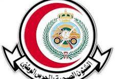 مدينة الملك عبدالعزيز الطبية في الحرس الوطني تعلن عن برامج تدريب منتهي بالتوظيف (للجنسين)