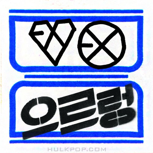 EXO – The 1st Album 'XOXO'  (KISS & HUG) (Repackage) (ITUNES PLUS AAC M4A)