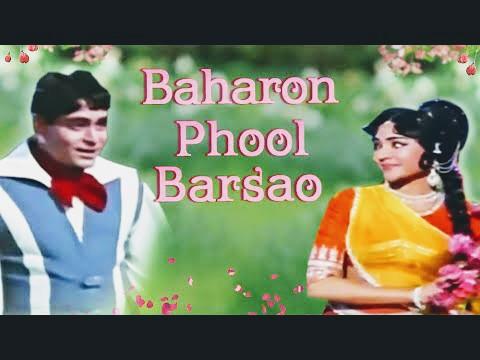 Bahaaro phool barsaao