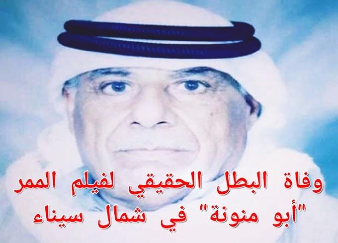 موجز أخبار مصر اليوم الجمعة 11 يونيو 2021