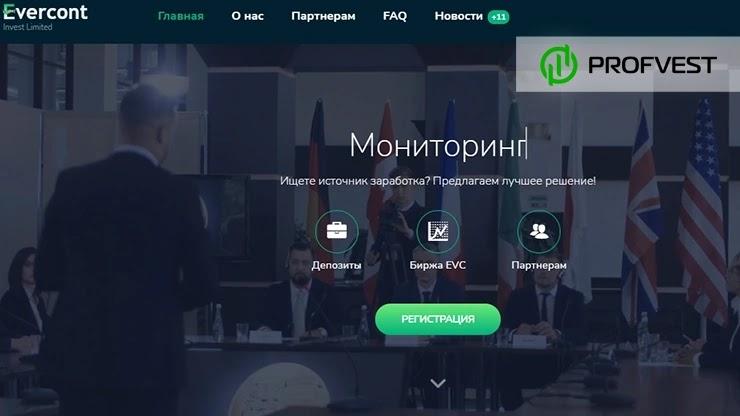 Evercont обзор и отзывы HYIP-проекта