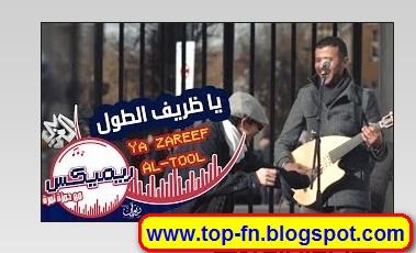 تحميل اغاني حمزة نمرة مجانا