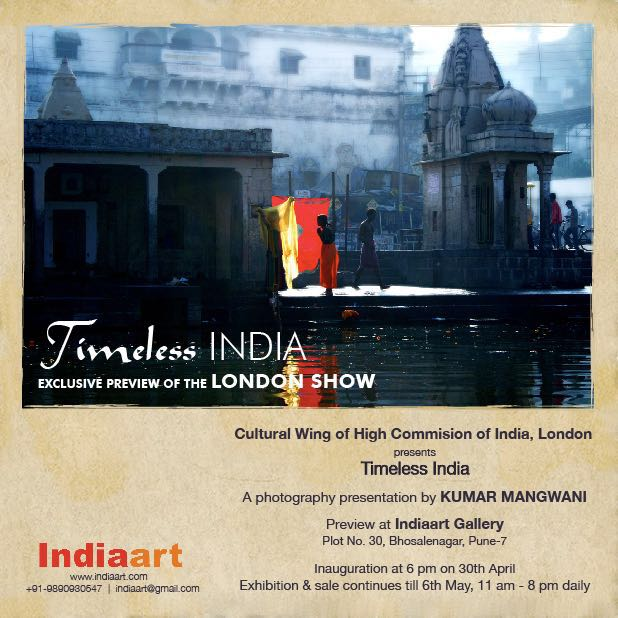 Timeless India - photography show by Kumar Mangwani at Indiaart Gallery, Pune (www.indiaart.com)