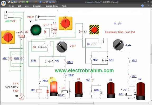 تحميل برنامج اوتوميشن ستوديو لتصميم ومحاكاة دوائر الهيدروليك (نيوماتيك) والكهرباء والإتصالات.