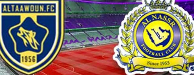 موعد مباراة النصر والتعاون والقنوات الناقلة لها ومعلق مباراة التعاون والنصر الدوري السعودي (الأسبوع 26)