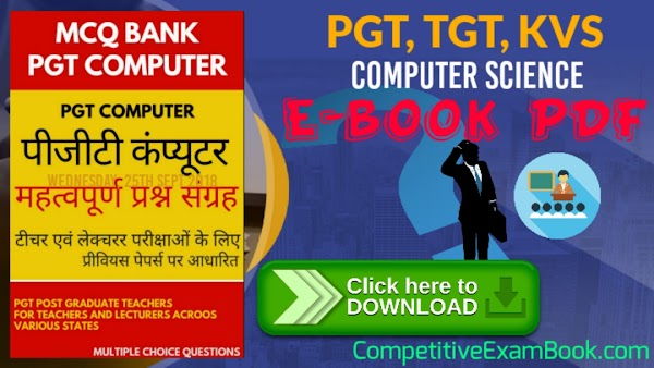 PGT, TGT, KVS Computer Science book PDF