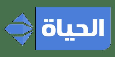"""تردد قناة الحياة مسلسلات الجديد  قبل ساعة"""" Al Hayat Musalsalat TV"""