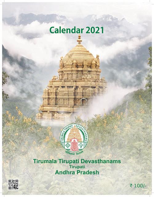 TTD Calendar 2021 PDF Online Free Download