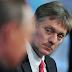 СРОЧНО! Пресс-секретарь Путина Песков может стать новым послом РФ в США? ВИДЕО