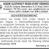 Consultant job on contractual basis in Assam Electricity Regulatory Commission