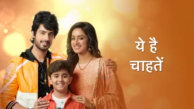Yeh Hai Chahatein 3rd August 2021, Upcoming Twists in Yeh Hai Chahatein