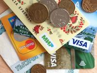 Кредитные карты и мелочь