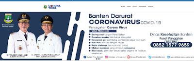 Website Resmi Info Corona Banten: https://infocorona.bantenprov.go.id/