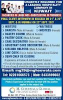 Hospitality Company Job Vacancies Kuwait